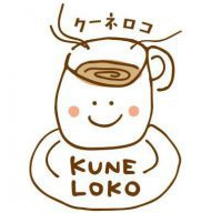 クーネロコ(KUNE LOKO)